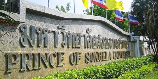 prince-of-songkla-university-sign-phuket-thailand1