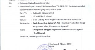 undangan kuliah umum universitas 2018